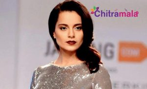 Kangana Dating Rumors