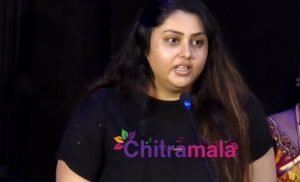 Namitha Argument With EC