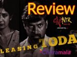 Lakshmis NTR Review