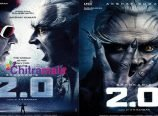 Robo 2 To Release in China