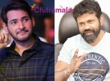 Sukumar and Mahesh