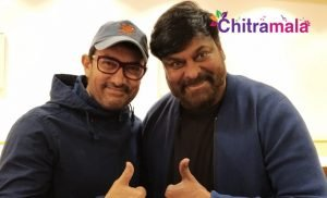 Aamir Khan and Chiranjeevi at Airport
