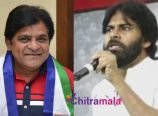 Ali Comments On Pawan Kalyan