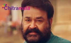 Mohanlal Big Budget Movie