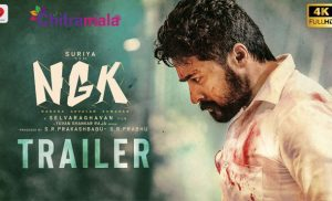 NGK Movie Trailer