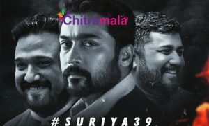 Suriya 39 Movie