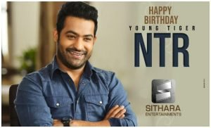 Jr NTR Birthday