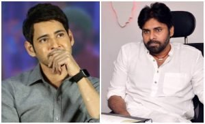 Mahesh and Pawan Kalyan