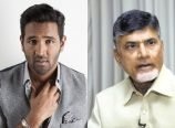 Manchu Vishnu On Babu