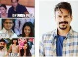 Vivek Tweet On ASH