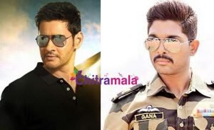 allu arjun and mahesh