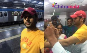 Nithin In Metro