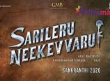 Sarileru Neekevvaru Satellite Rights