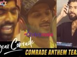 Dear Comrade Anthem