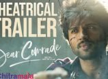Dear Comrade Trailer