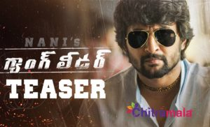 Gang Leader Teaser