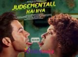 Judgemental Hai Kya Review