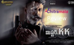 Mister K K Telugu Movie Review