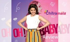 Oh Baby Review