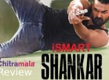 iSmart Shankar Telugu Movie Review