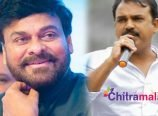 Naxalism Backdrop For Chiru Movie