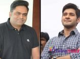 Sony To produce Mahesh27