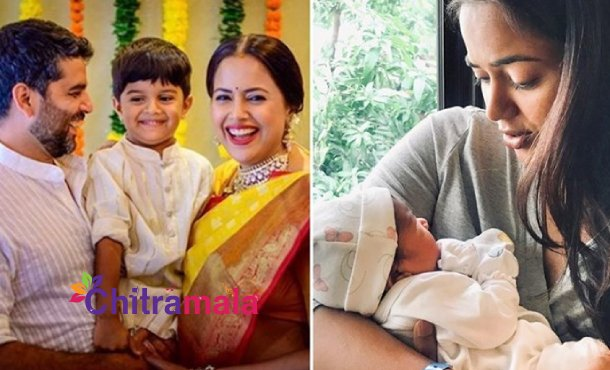 Sameera Reddy Named Her Baby