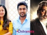 Surya And Jyo Praised Ajith